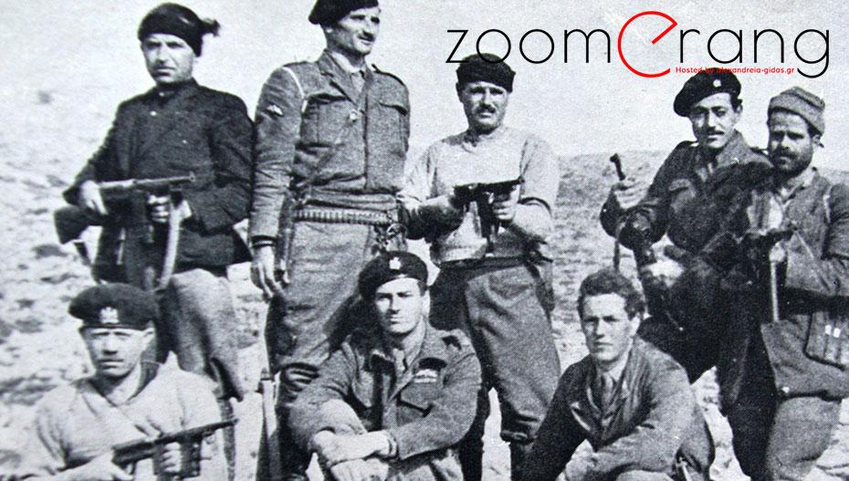 """Η επέτειος του Γοργοπόταμου με """"άγνωστες"""" λεπτομέρειες: Η """"καθυστέρηση"""" του 1942 και η """"κρυμμένη"""" βόμβα που σκόρπισε θάνατο 22 χρόνια μετά"""