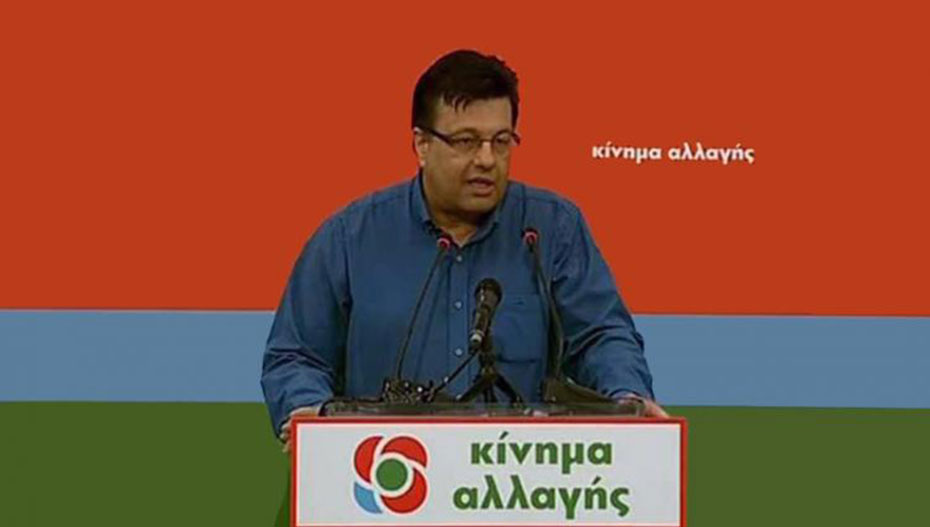 Ημαθία: «Πράξεις για τη Μακεδονία» το όνομα του ψηφοδέλτιου του ΚΙΝΑΛ για την Περιφέρεια