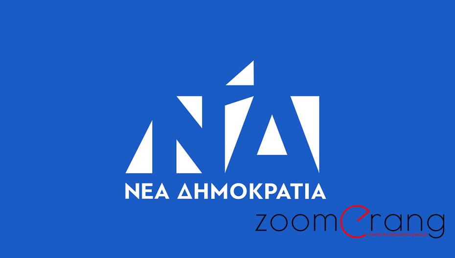Κατά πλειοψηφία υπέρ της Γεωργίας Μπατσαρά, η απόφαση της Τοπικής ΝΔ Βέροιας