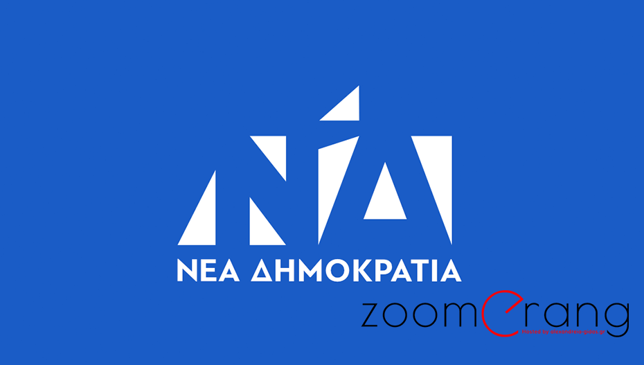 Εμπλοκή στο ψηφοδέλτιο της ΝΔ Ημαθίας λόγω εξελίξεων με την υποψηφιότητα της Σοφίας Ράλλη