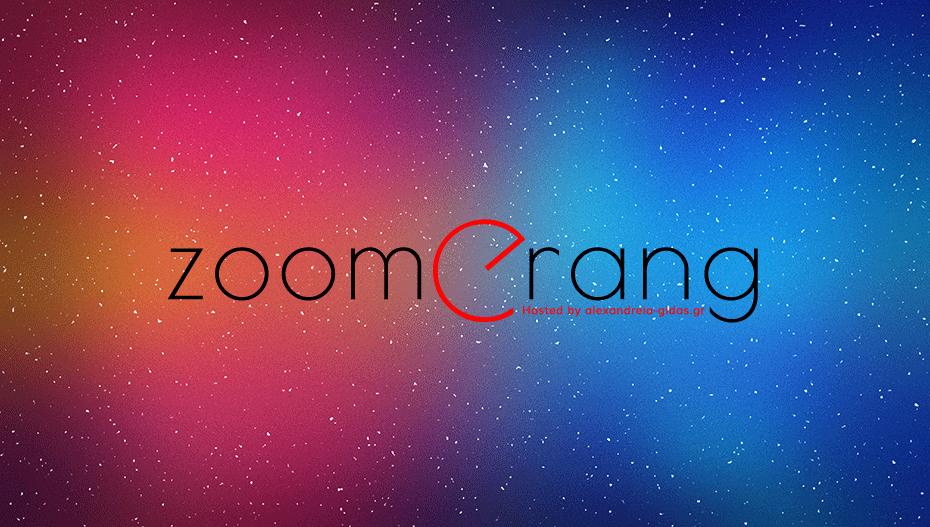 Αυτό είναι το Zoomerang.gr!
