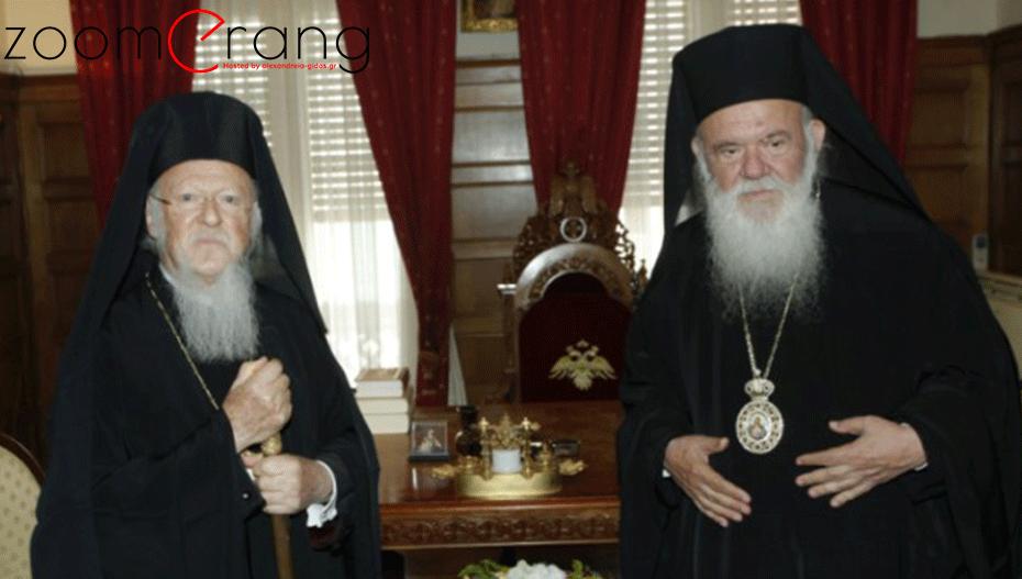 """""""Πρωτόγνωρη απουσία"""" Ιερώνυμου στη Λάρισα. Ραγδαίες εξελίξεις στα εκκλησιαστικά, αντίδραση και στο Φανάρι για τη """"συμφωνία"""""""
