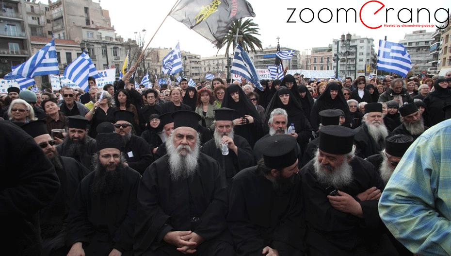 """Οι ιερείς προειδοποίησαν με… απεργία κι εκεί """"πάγωσαν"""" όλοι μαζί και η συμφωνία"""