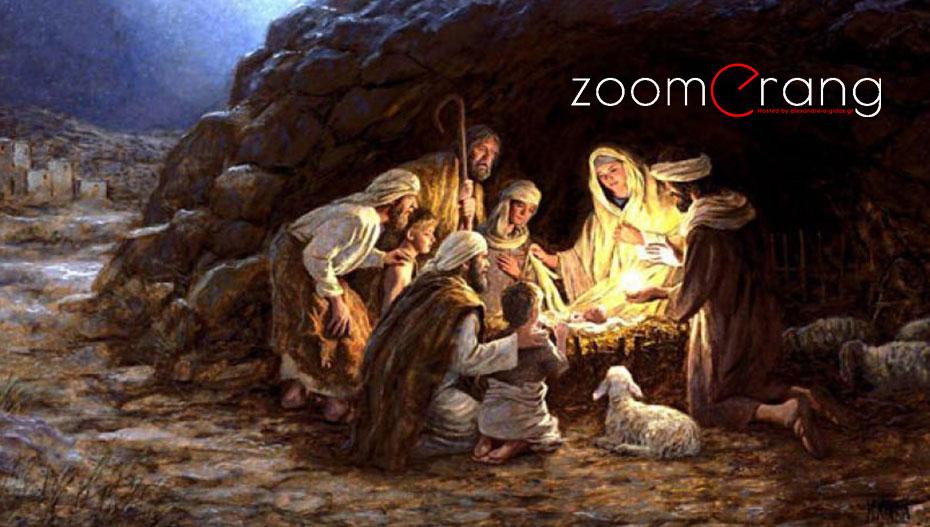 Ο λόγος που τα Χριστούγεννα καθιερώθηκε να  γιορτάζονται στις 25 Δεκεμβρίου