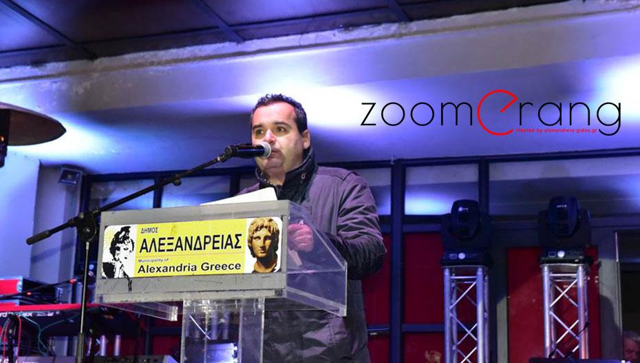 Αλεξάνδρεια: Ο Στέφανος Δελιόπουλος δίνει το παράδειγμα της δημιουργικής αυτοδιοικητικής συνεργασίας