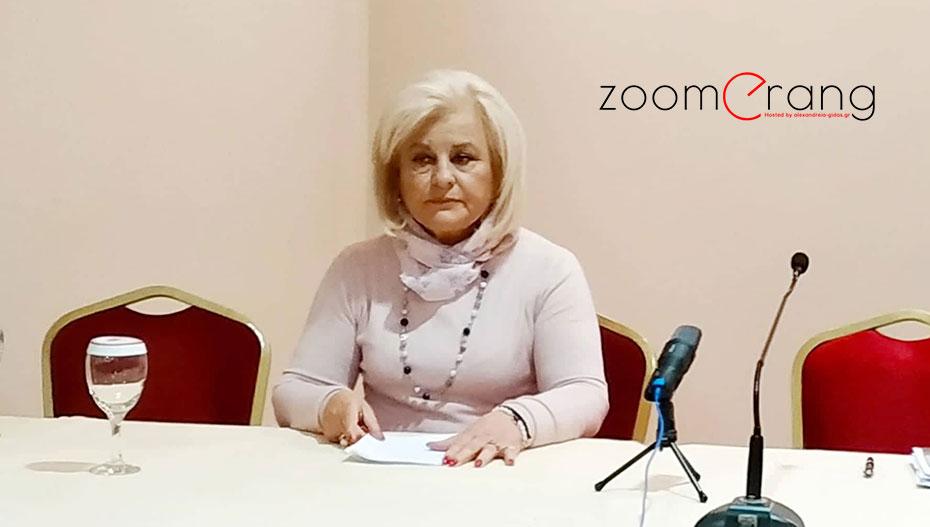 Γεωργία Μπατσαρά: Με ενδιαφέρον αναμένεται η σημερινή ομιλία της, στο εκλογικό κέντρο της Βέροιας