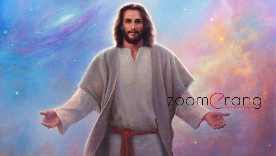 Ιστορικές πηγές για τη ζωή του Ιησού Χριστού