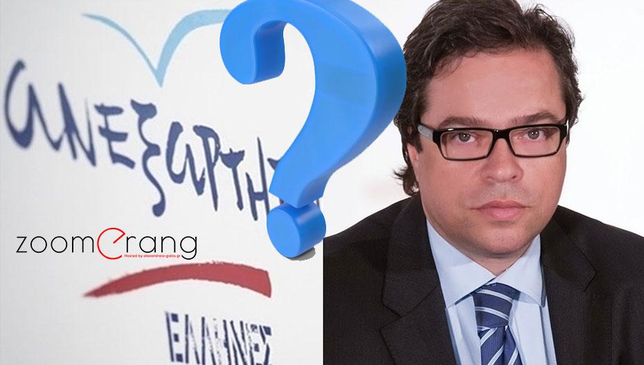 Δήμος Βέροιας: Οι ΑΝΕΛ θα υποστηρίξουν Μαρκούλη;