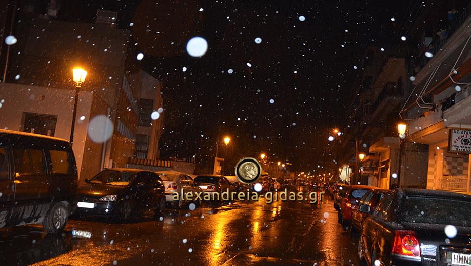 Έρχονται χιόνια, Πρωτοχρονιά στα «άσπρα»…