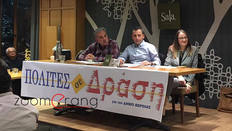 """Έγινε πράξη: Ανακοινώθηκε η στήριξη ΣΥΡΙΖΑ στον Αντώνη Μαρκούλη, με απόφαση """"Δημοτικής Ομάδας"""" και στη βάση της κεντρικής κομματικής οδηγίας"""