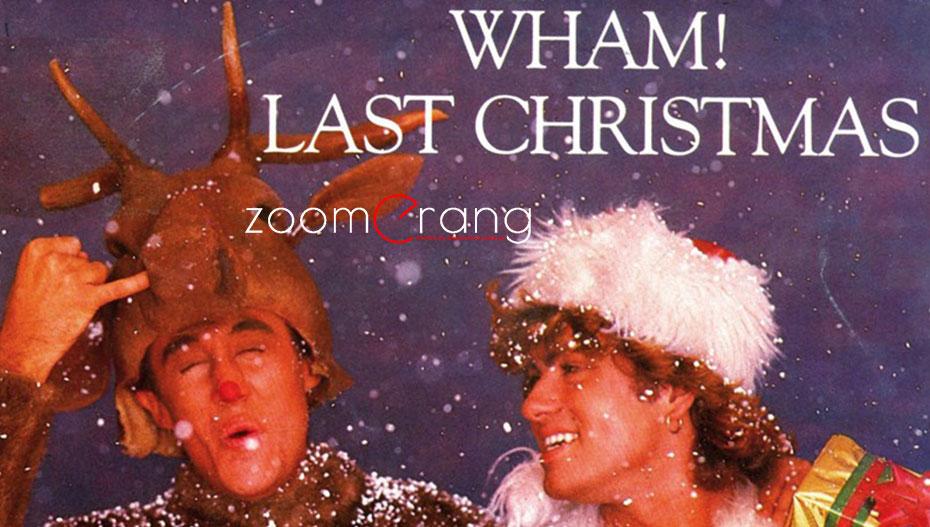 Last Christmas: Το «πιο» Χριστουγεννιάτικο τραγούδι όλων των εποχών και κάτι που δεν γνωρίζουν πολλοί