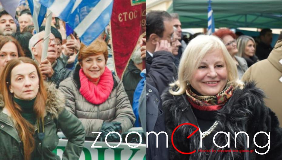 Δύο υποψήφιες δήμαρχοι διαφορετικών πολιτικών χώρων, βρέθηκαν μαζί στη Βέροια για τη Μακεδονία