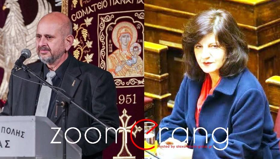 """Φάνης Φανιάδης: """"Φρόσω μην ψηφίζεις τη Συμφωνία των Πρεσπών"""""""