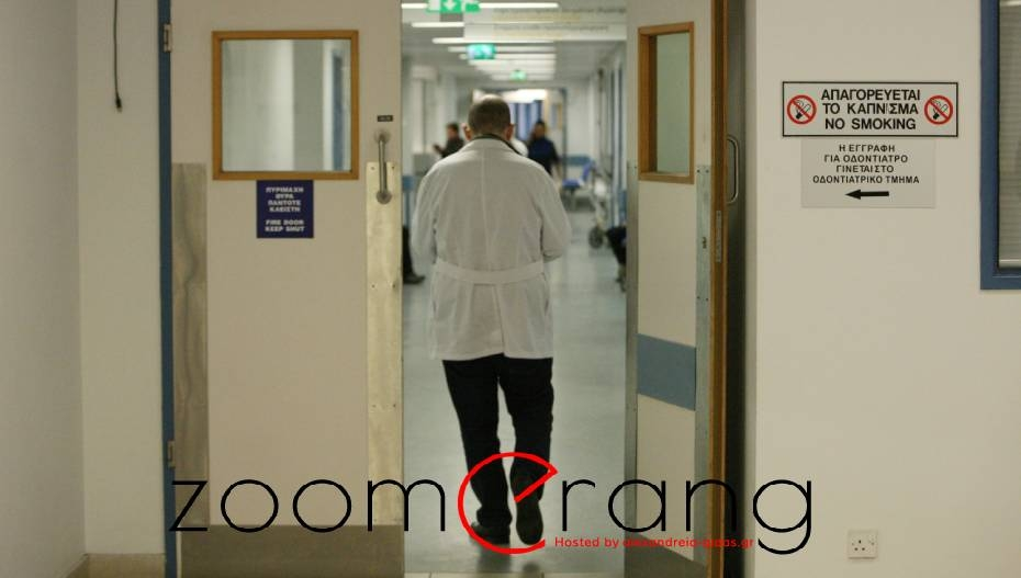 Γιατρός αρνήθηκε να διοριστεί στο νοσοκομείο Νάουσας