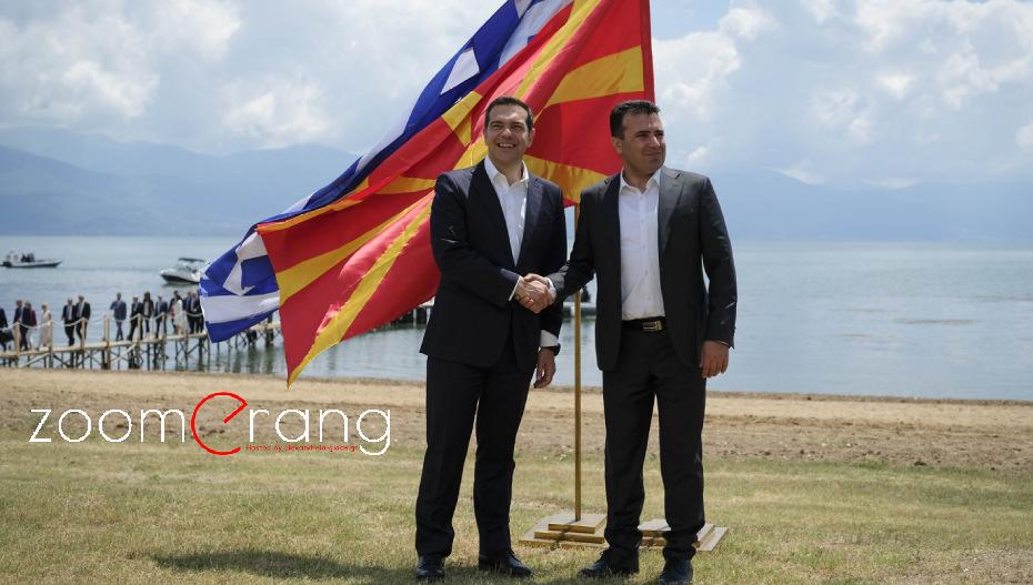 Επίσημα υποψήφιοι για το Νόμπελ Ειρήνης 2019, οι πρωθυπουργοί Αλέξης Τσίπρας και Ζόραν Ζάεφ