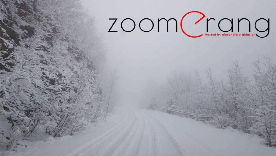 Χιονι(ζ)μένη Ημαθία