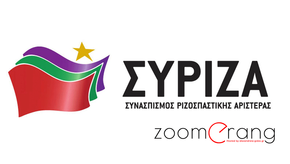 Επίθεση στα γραφεία του ΣΥΡΙΖΑ στη Βέροια μετά το συλλαλητήριο