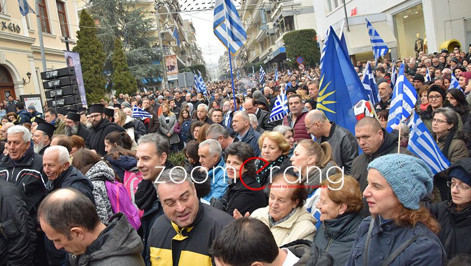 Αγνόησε τον καιρό ο κόσμος και φώναξε για την Μακεδονία – χιλιάδες στο συλλαλητήριο της Βέροιας (φώτο-βίντεο)
