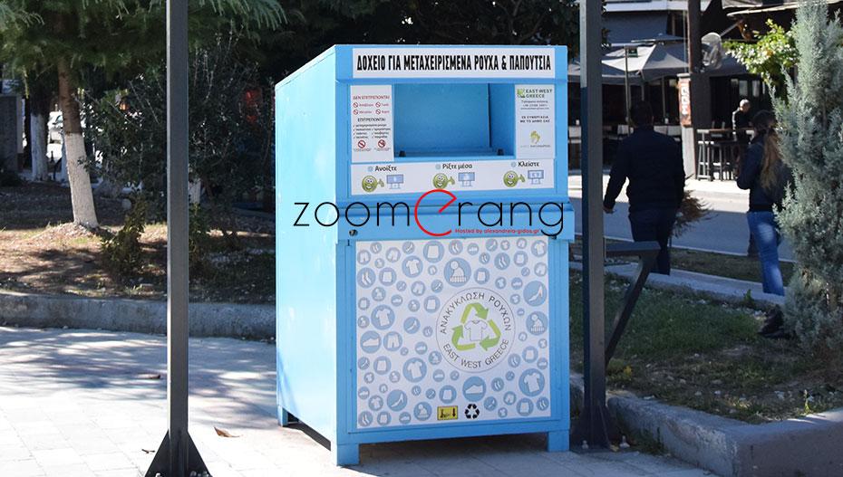 Δεν θα πιστέψετε πόσα κιλά ρούχα συγκέντρωσαν οι νέοι κάδοι ανακύκλωσης στην Αλεξάνδρεια!