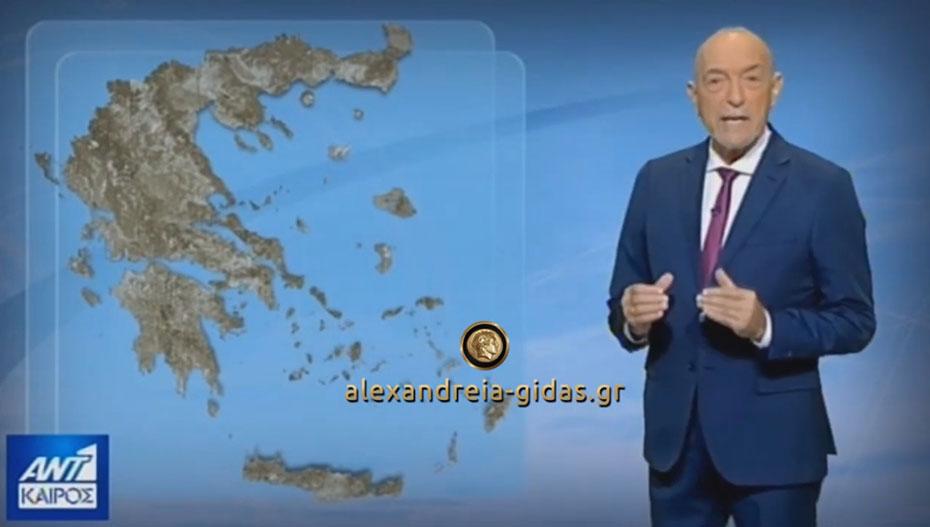 Σε… «Νότια Μακεδονία» αναφέρθηκε ο Τάσος Αρνιακός και αναγκάστηκε να δώσει εξηγήσεις (βίντεο)