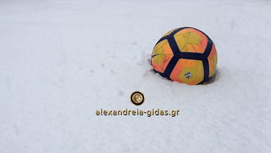 Χωρίς μπάλα λόγω χιονιού σήμερα Σάββατο τα γήπεδα της Ημαθίας – αναβάλλονται οι αγώνες