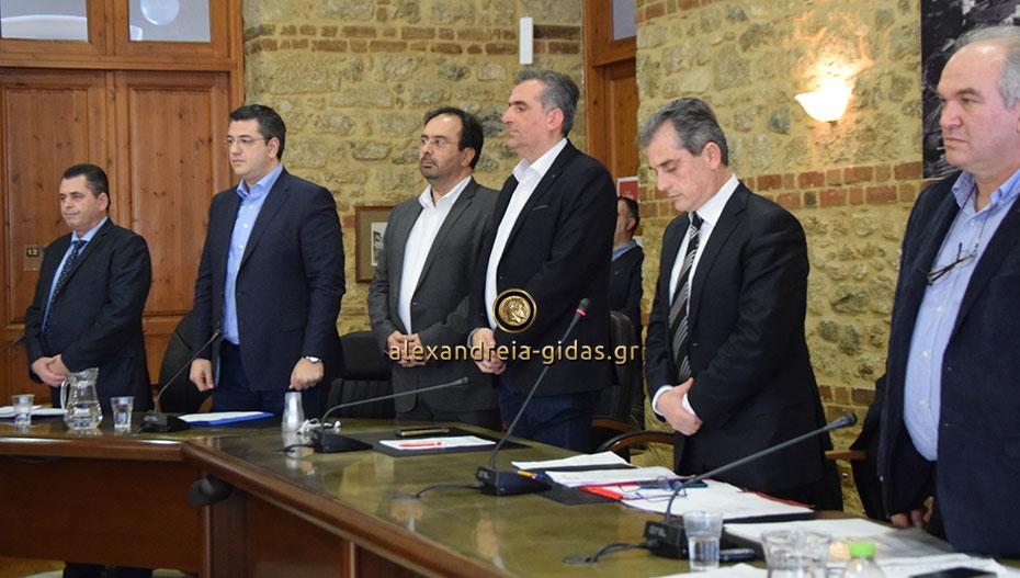 Συγκίνηση και ενός λεπτού σιγή στη μνήμη του Χρήστου Πετρίδη, στο χθεσινό περιφερειακό συμβούλιο