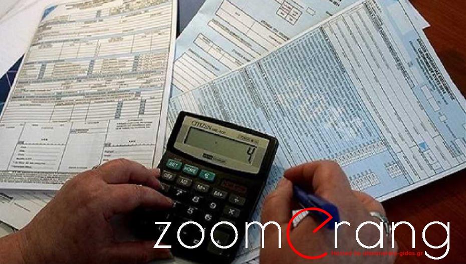 Αντίστροφη μέτρηση για τις φορολογικές δηλώσεις. Πότε θα ανοίξει η ηλεκτρονική πύλη του Taxisnet. Τα βασικά σημεία του νέου εντύπου Ε1
