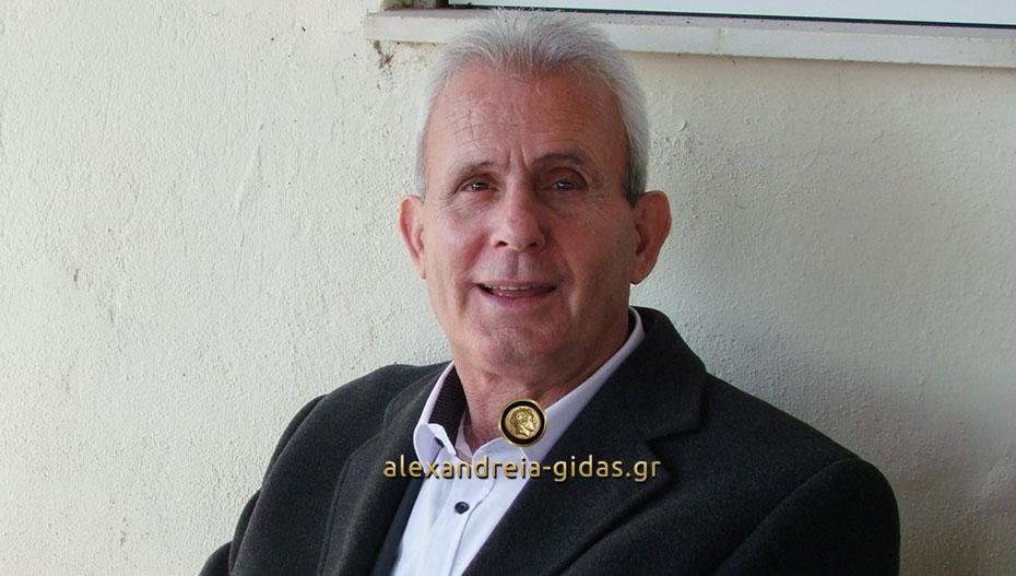Αποκαλυπτικός o Μόσχος Κυτούδης εφ΄ όλης της ύλης, σήμερα ώρα 22:00 στη WebTV του alexandreia-gidas.gr