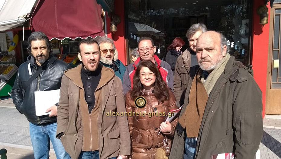 Επίσκεψη στην αγορά της Αλεξάνδρειας του υποψήφιου δήμαρχου Ηλία Ιακωβίδη και εκπροσώπων της «Λαϊκής Συσπείρωσης»