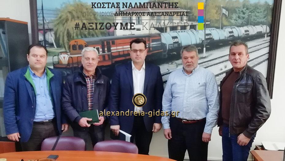 Ο κομβικός ρόλος του δήμου Αλεξάνδρειας συζητήθηκε σε συναντήσεις του συνδυασμού του Κώστα Ναλμπάντη με ΟΣΕ και ΓΑΙΑ-ΟΣΕ