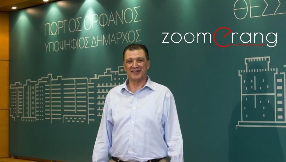 Και ο Γιώργος Ορφανός συμφωνεί με την άποψη Τζιτζικώστα για το όνομα που θα γράφουν οι πινακίδες προς τα… Σκόπια
