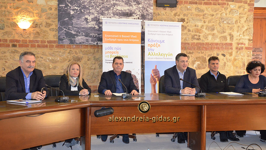 Τα αποτελέσματα του ΤΕΒΑ στην Ημαθία παρουσίασαν Τζιτζικώστας – Καλαϊτζίδης (φώτο-βίντεο)