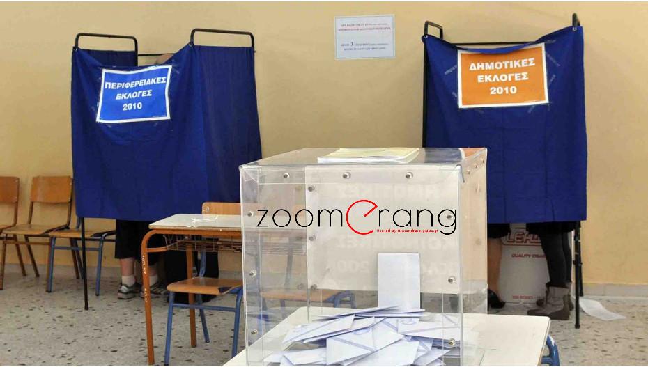 Διπλασιάζονται οι δικαστικοί αντιπρόσωποι για τις ερχόμενες εκλογές κι αυξάνεται η αποζημίωσή τους