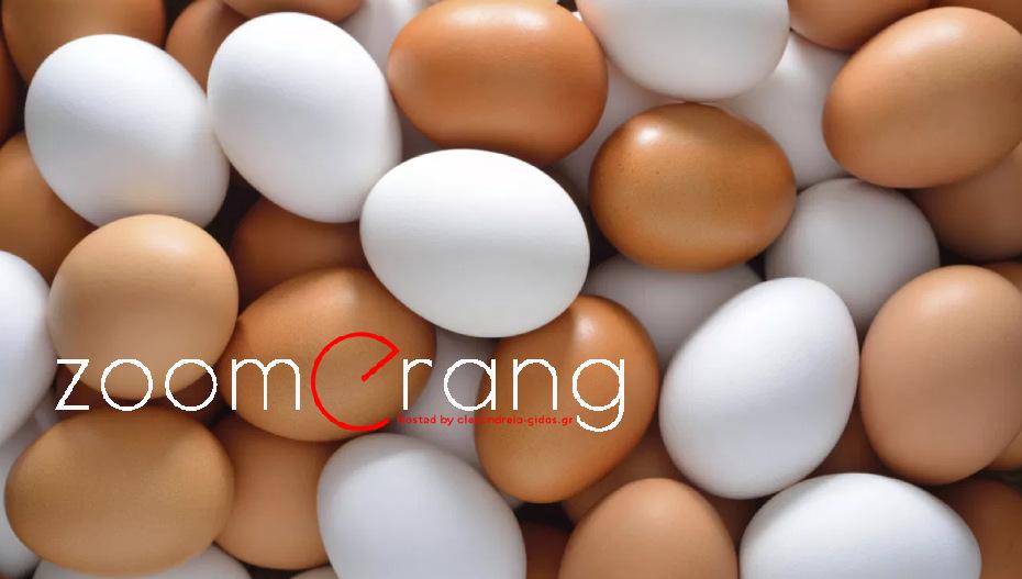 Εσείς πως βάζετε τα αυγά στο ψυγείο;