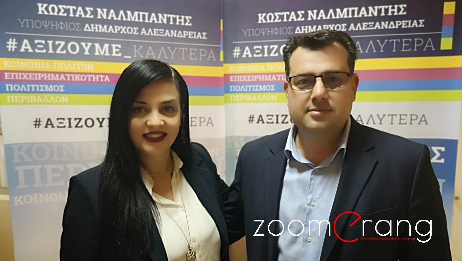 Η Όλγα Καστανά υποψήφια με τον Κώστα Ναλμπάντη. Νέα «ηχηρή» προεκλογική μεταγραφή στον δήμο Αλεξάνδρειας