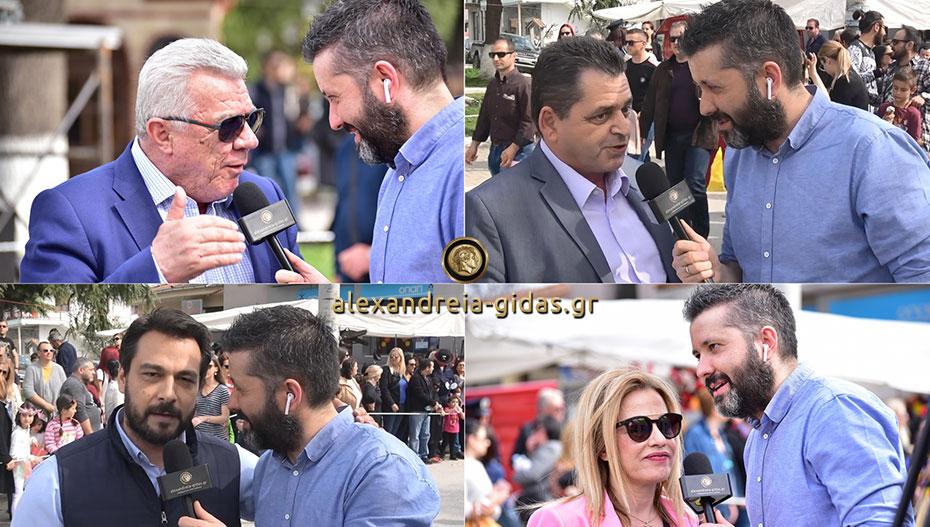 Δηλώσεις πολιτικών της Ημαθίας στο καρναβάλι της Μελίκης (βίντεο)