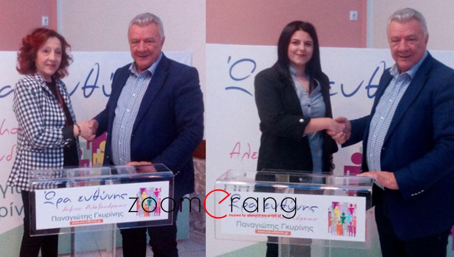 Δύο νέες υποψήφιες για την Ώρα Ευθύνης του Παναγιώτη Γκυρίνη
