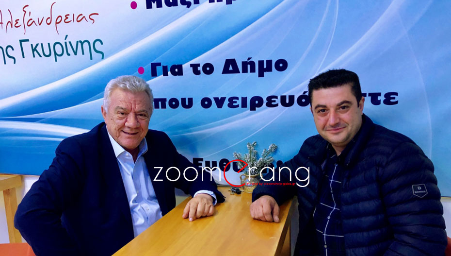 Ο Χρήστος Λαμπρόπουλος με τον Παναγιώτη Γκυρίνη