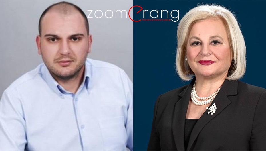 Κάλεσμα της ΟΝΝΕΔ υπέρ της Γεωργίας Μπατσαρά. Σύσκεψη της ΝΟΔΕ ΝΔ Ημαθίας για μαζική υποστήριξη ενόψει Β' Κυριακής