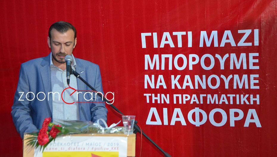 Η Κεντρική Ομιλία του υποψηφίου δημάρχου Αλεξάνδρειας Ηλία Ιακωβίδη στην Αλεξάνδρεια (εικόνες-βίντεο)