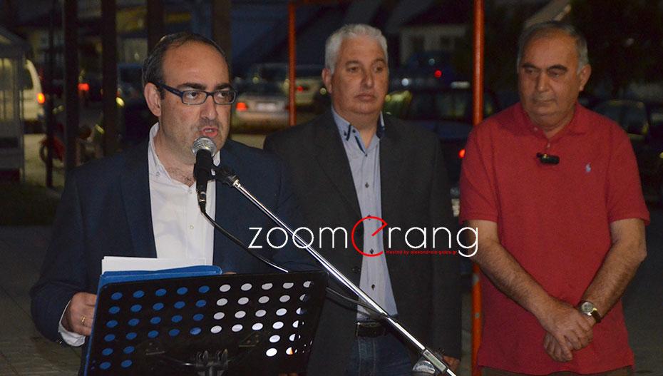 Στα Τρίκαλα μίλησε ο υποψήφιος δήμαρχος Αλεξάνδρειας Αργύρης Πανταζόπουλος (εικόνες-βίντεο)