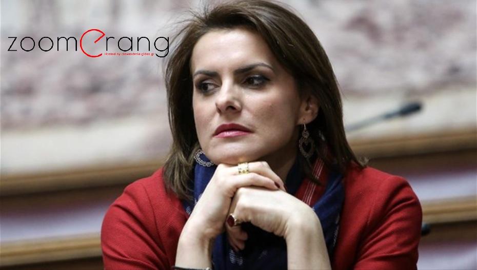 Κατερίνα Μάρκου: Τώρα και στα Γιάννενα…