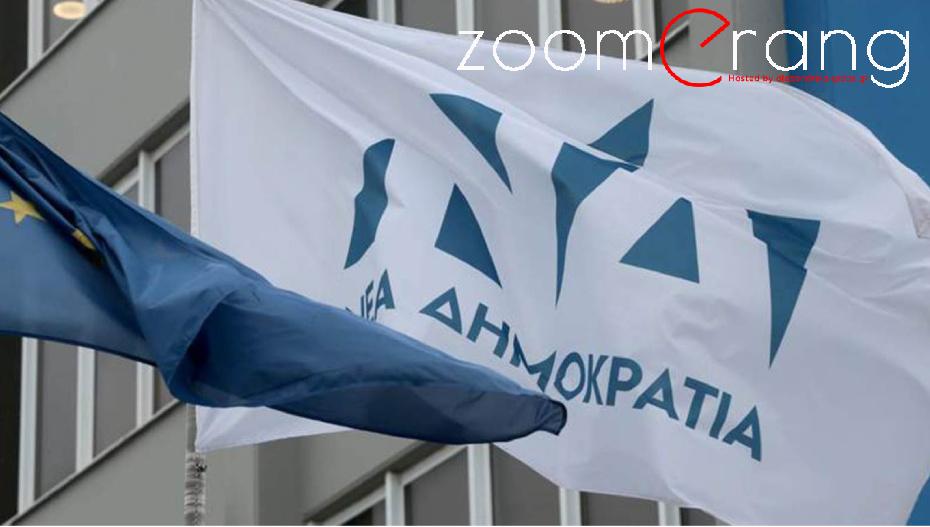 Την Τρίτη ανακοινώνεται το ψηφοδέλτιο της ΝΔ Ημαθίας