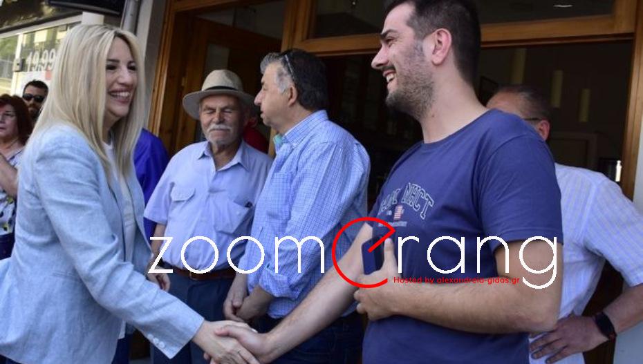 """Αναμένεται επίσκεψη στην Ημαθία για τη Φώφη Γεννηματά που καλεί τον κόσμο να στηρίξει το ΚΙΝΑΛ ως """"αντίβαρο"""" απέναντι σε ΣΥΡΙΖΑ και ΝΔ"""