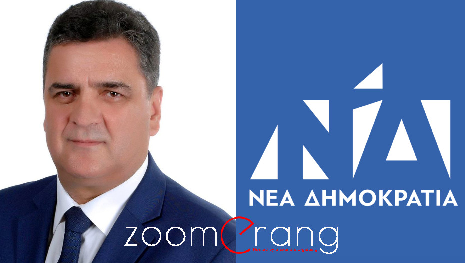 """Αρχίζει να """"φαίνεται"""" η περίπτωση του Φώτη Κουτσουπιά για το ψηφοδέλτιο της Νέας Δημοκρατίας στην Ημαθία"""
