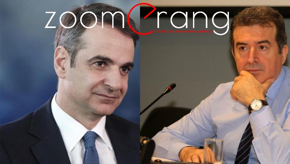 """Τα """"βρήκαν"""" Κυριάκος – Μιχάλης και ο Ημαθιώτης πολιτικός είναι έτοιμος για επιστροφή στο υπουργείο του"""