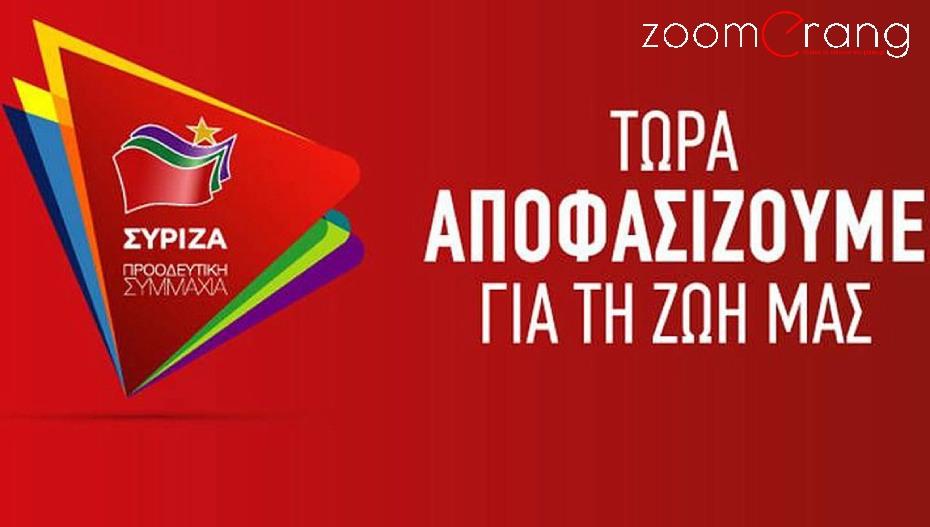 ΣΥΡΙΖΑ Ημαθίας: Διακήρυξη με 100 πρώτες υπογραφές και κάλεσμα στους πολίτες για «ψήφο- ανάχωμα»…