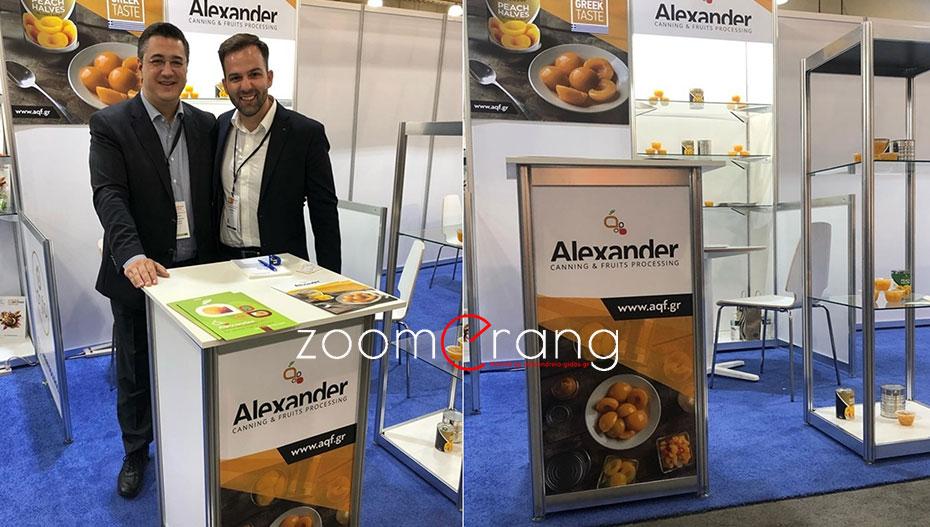Στη μεγαλύτερη έκθεση τροφίμων στη Νέα Υόρκη η ALEXANDER από την Ημαθία (εικόνες)
