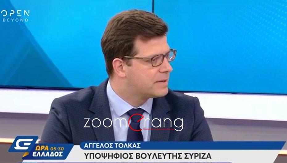 Τι είπε ο Άγγελος Τόλκας στο OPEN TV και στο μεσημεριανό δελτίο ειδήσεων του ΑΝΤ1