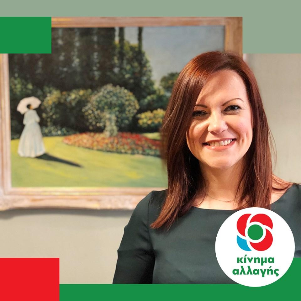 Γνωριμία με τη Ναουσαία δικηγόρο Μαρία Τορορή, υποψήφια βουλευτή Ημαθίας με το Κίνημα Αλλαγής